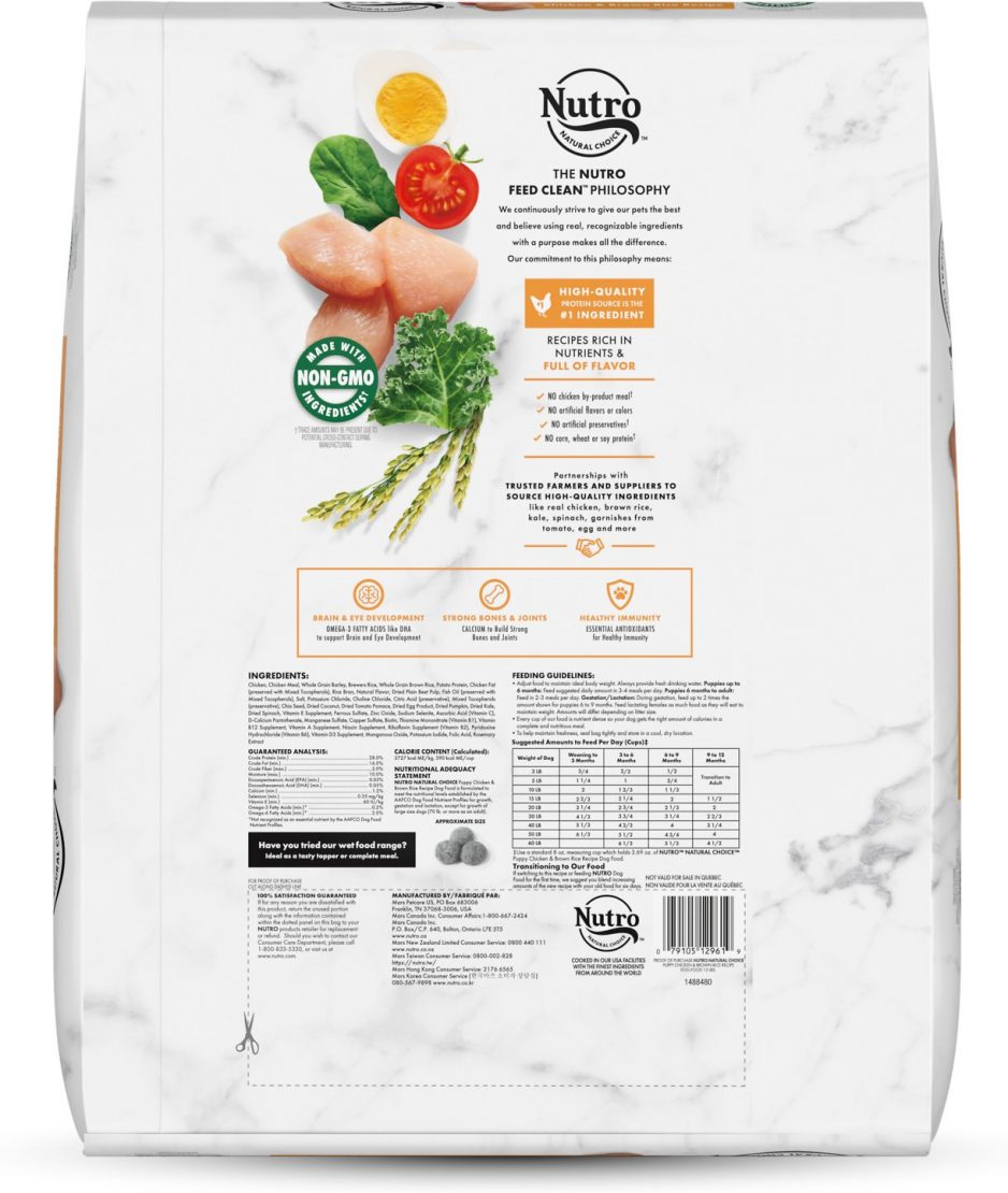 Nutro Natural Choice Puppy Chicken & Brown Rice Recipe Dry Dog Food